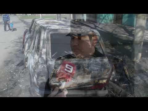 Auto incendiado con una molotov