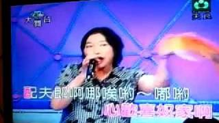 taiwanese-karaoke-tv-show