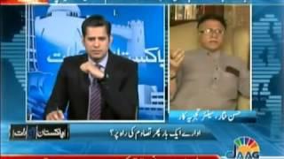 Pakistan Aaj Raat , 7th April 2014 , Complete Show on Jaag TV , 7 April 2014