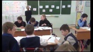 Формы работы на уроках