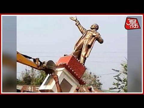 त्रिपुरा में हिंसा का नया दौर | लेनिन की मूर्ति पर चला बुलडोजर