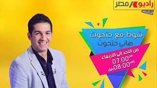 الأهلي: لا يهمنا إن حاول الزمالك شراء عبدالله السعيد.. وحافظنا على حقنا (فيديو) | المصري اليوم