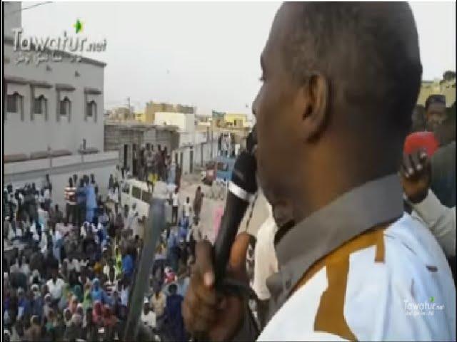 كلمة نائب رئيس حركة إيرا ابراهيم ولد بلال في مهرجان شعبي بالرياض بعد إطلاق سراحه - الكلمة كاملة