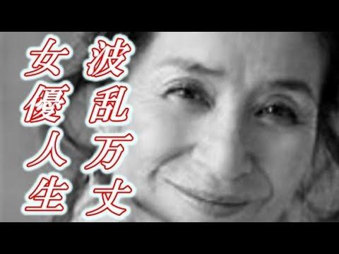 【波乱万丈】倍賞美津子の現在と波乱万丈の半生