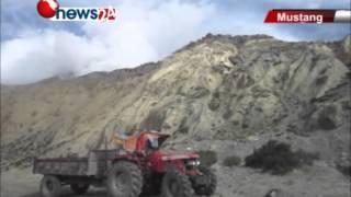 नेपाल र चीनबीच व्यापारिक दृष्टिकोणले सबैभन्दा नजिक :  मुस्ताङ्ग - NEWS24 TV