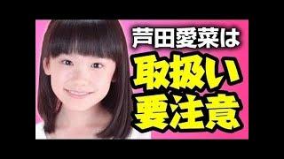チャンネル登録是非お願いします! 【衝撃】江川卓の借金は50億円! チ...