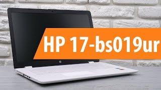 Розпакування ноутбука HP 17-bs019ur / Unboxing HP 17-bs019ur