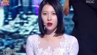 Sunmi (feat. Lena) - Full Moon, 선미 - 보름달, Music Core 20140308