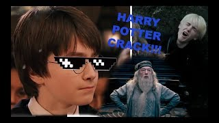 Harry Potter CRACK!!! (but clean!) | BProductions