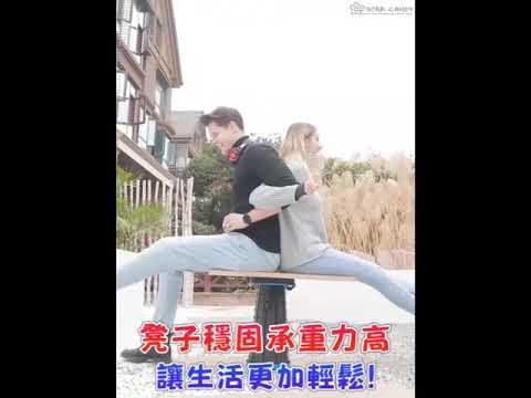 【台灣現貨 A167】 螺旋伸縮椅凳 排隊椅  便攜式折疊椅 螺旋伸縮凳 折疊凳 折疊椅 釣魚椅 伸縮椅 伸縮凳 露營