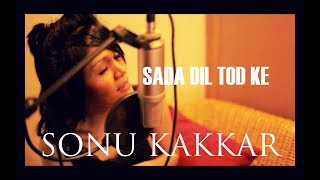 Download Sada Dil Tod Ke | Sonu Kakkar MP3 song and Music Video