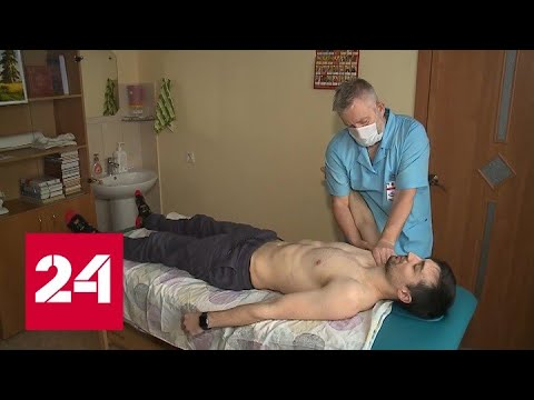 Новосибирским пациентам предлагают бесплатную реабилитацию после ковида - Россия 24