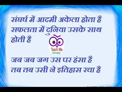 Best Heart Touching Thoughts in Hindi