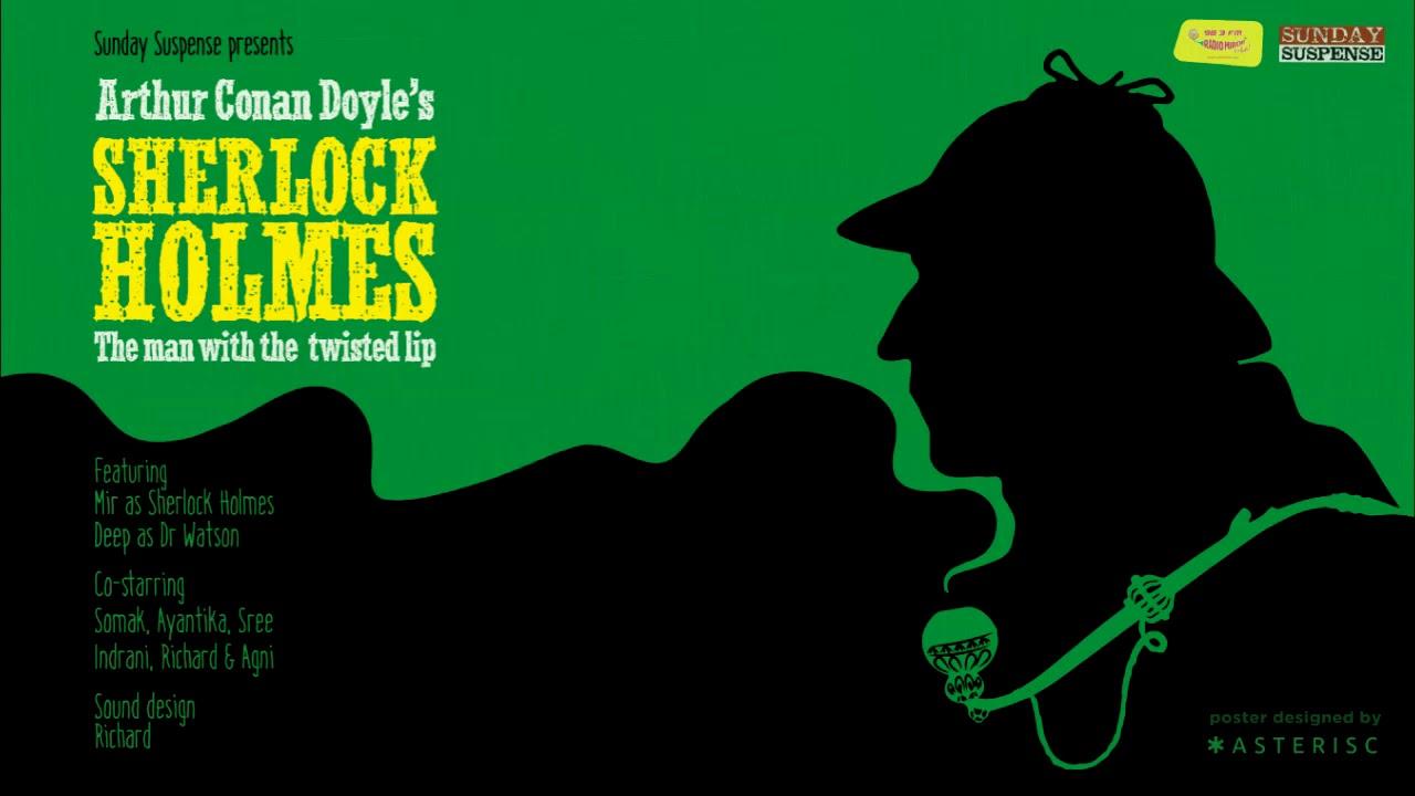 Sherlock Holmes Bangla Pdf File