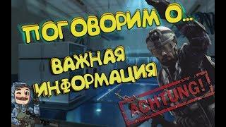 Стрим / Илья Великий / WARFACE Зарабатываем боевые очки / #АТЛАС ВОЙНЫ