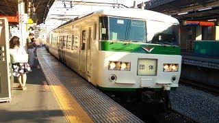 【185系の団体列車】JR東日本185系団体列車 赤羽駅通過シーン