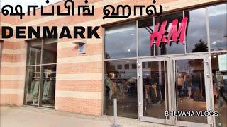 ஷாப்பிங் ஹால் DENMARK | KIDS SHOPPING HAUL IN DENMARK | H & M  SHOPPING VLOG IN TAMIL |BHUVANA VLOGS