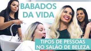 TIPOS DE PESSOAS NO SALÃO DE BELEZA + ERROS DE GRAVAÇÃO