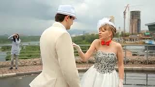 Наш Свадебный танцевальный батл