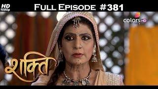 Shakti - 14th November 2017 - शक्ति - Full Episode