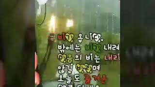 소양강처녀 ㅡ 김재희