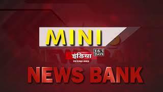 राजस्थान की बड़ी खबर || Big News Today || Hindi Khabar || Latest Hindi News ||