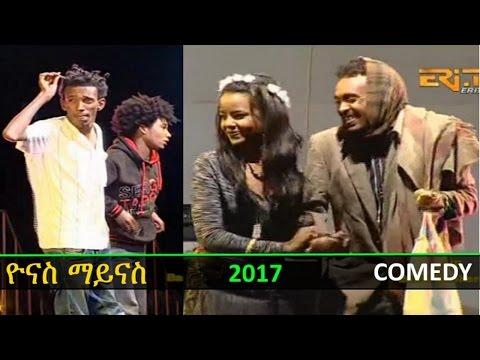Yonas Maynas - Eritrea New Year's Eve 2017 Comedy