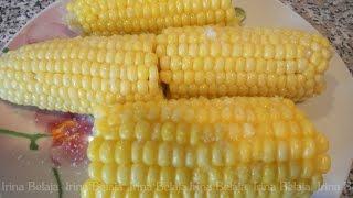 Вареная кукуруза, простые рецепты.