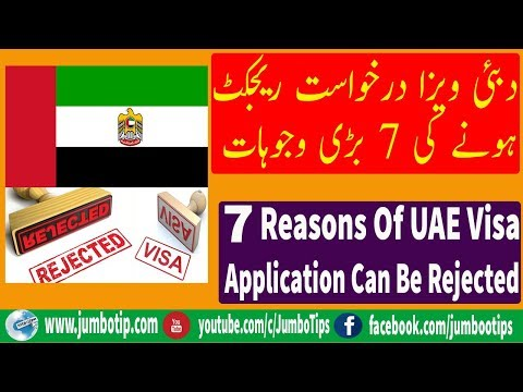Why My UAE Visa Application Can Be Rejected | UAE Visa Application Rejection Reasons | Jumbo Tips