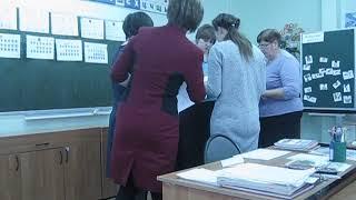 Мастер-класс Урок русского языка 3 класс