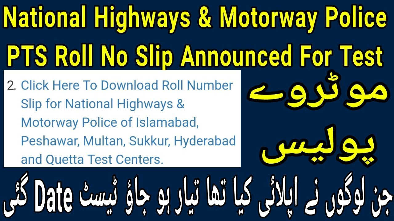 Roll No Slip PTS National Highways & Motorway Police Announced