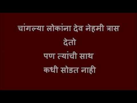 Good Morning Marathi For Whatsapp Youtube