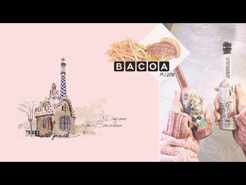 رحلة برشلونة | Catalonia square | park Guell | المطعم اللذيذ Bacoa burger 🍔