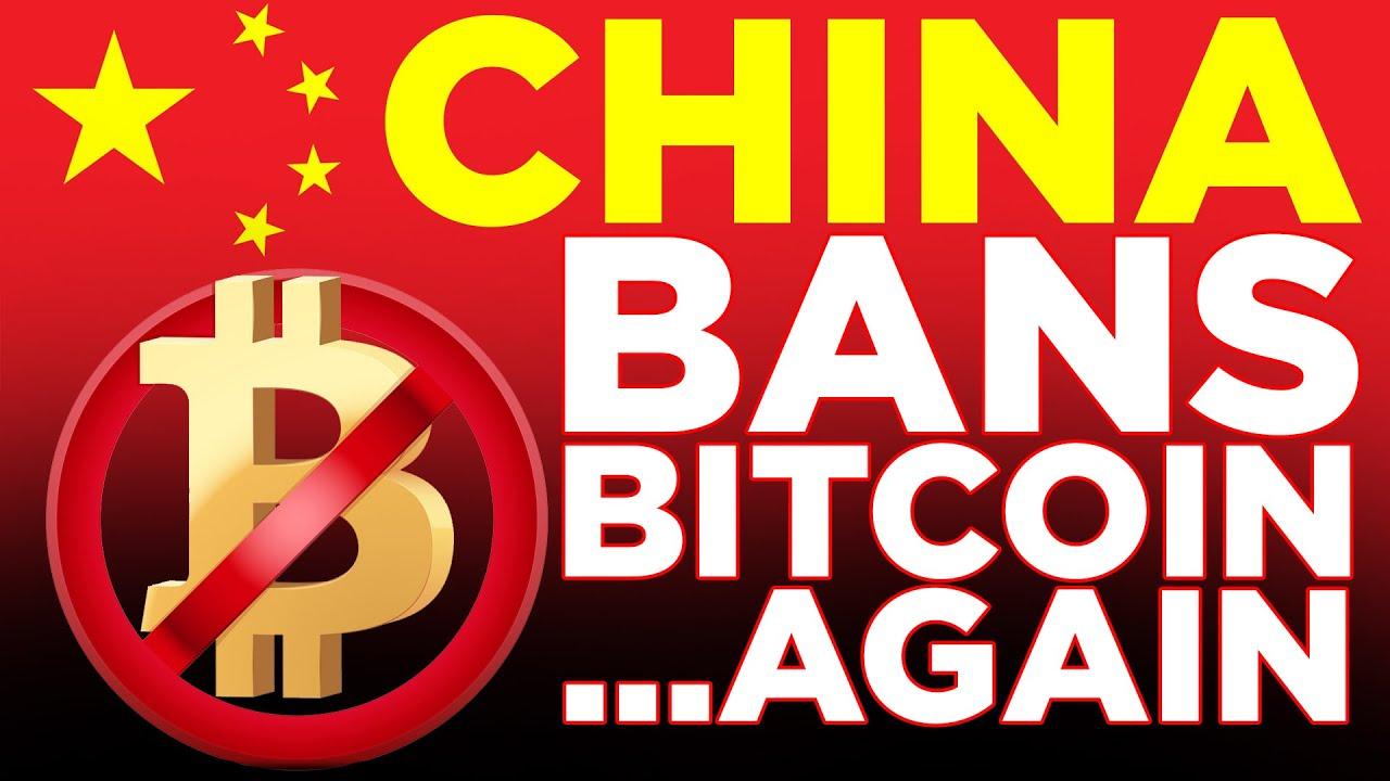 China Bans Bitcoin Again - YouTube