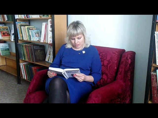 Изображение предпросмотра прочтения – АлёнаПрилепских читает произведение «Вчера еще в глаза глядел...» М.И.Цветаевой