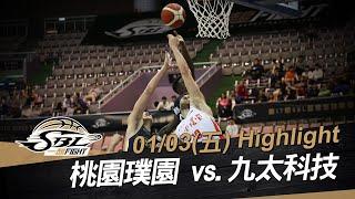 20200103 SBL超級籃球聯賽 璞園vs九太 Highlight