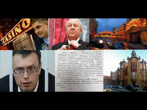 Бывший владелец казино Golden Palace и «Кристалл» хочет реванш над ШАКРО МОЛОДЫМ