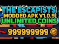 | The Escapists Hack v1.0.9 | Unlimited Coins | Full Version | *NEW* | modded apk |