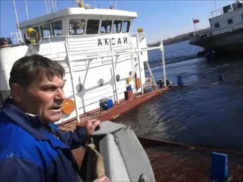 видео: ЧП с теплоходом Аксай