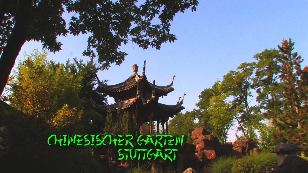 Chinesischer Garten Stuttgart   YouTube