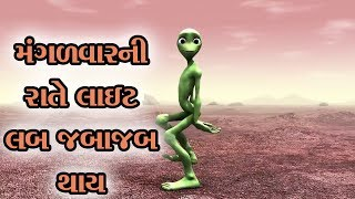 Mangalvar Ni Rate Light | Dame Tu Cosita | મંગળવારની રાતે લાઈટ | Golakiya Digital