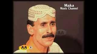 Wah Wah Chara - Sodhal Faqeer Laghari