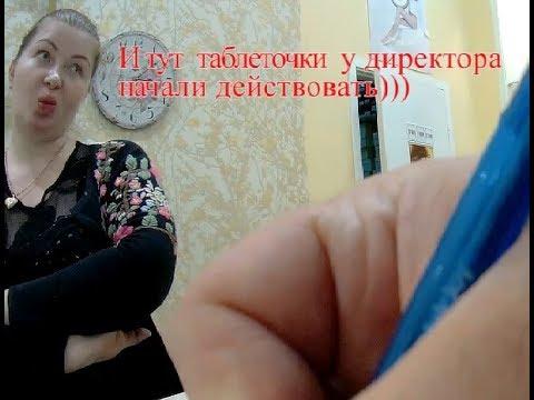 Ростов-на-Дону. Съемка запрещена. Директора плющит))) + адекватная охрана.