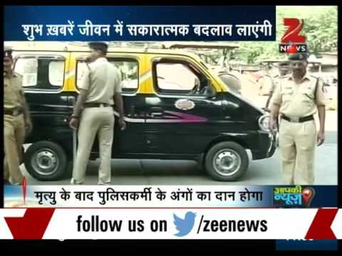 200 Mumbai Police Officers To Donate There Organs