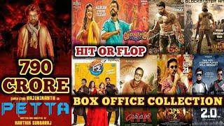 Box Office Collection Of Petta,Viswasam,Vinaya Vidheya Rama,KGF,F2,NTR Kathanayakudu,Maari 2 & 2.0