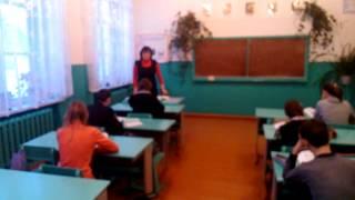 урок обществознания 8 классе