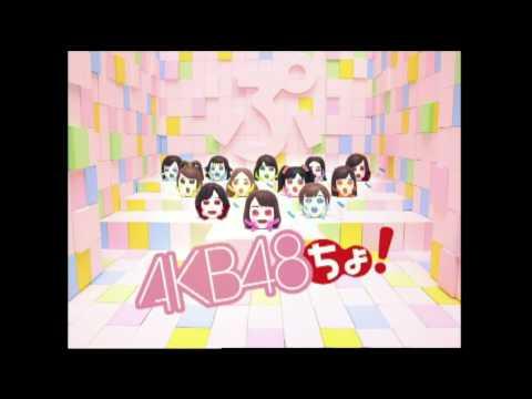 ぷっちょ×AKB48 ぷっちょCM