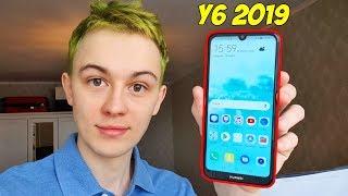купил новый смартфон, HUAWEI Y6 2019 обзор!!!!!!!!!!