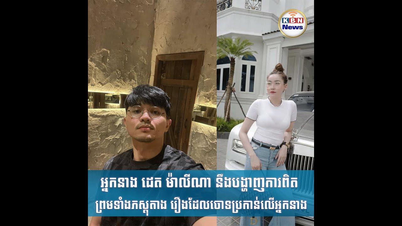 KBN News