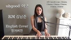 [English Cover] uhgood (어긋) - RM of BTS (김남준) - Emily Dimes 영어버전